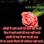 Desh Bhakti Quotes Wallpaper Download Jokesmantra Com
