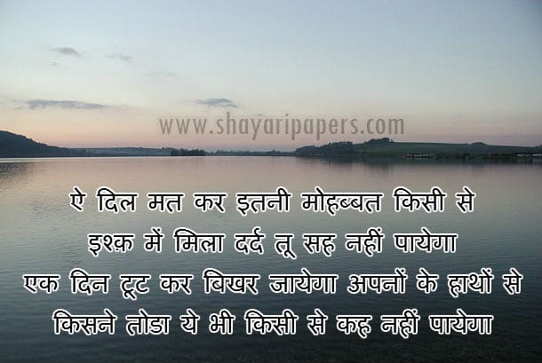 Sad Friendship Whatsapp Status In Hindi Images | Download Gambar