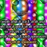 Desh Bhakti Hindi Quotes Pictures Quotes Greetings