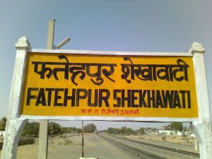 Fatehpur Shekhawati  Railway Station