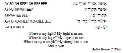 Ayfo Oree lyrics