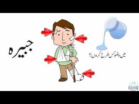 Kids / Children Channel - Superb Islamic videos of kids\u0027 interest