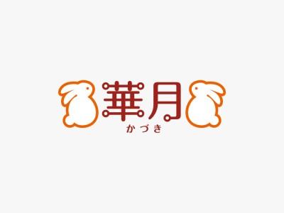 kazuki-logo-color