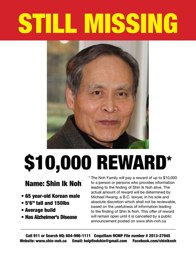 Search for Missing Person Shin Ik Noh  - missing person posters