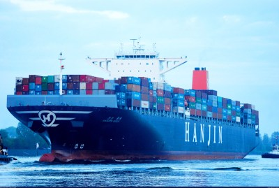 HANJIN GOLD container ship ship IMO 9502960 vessel flag MMSI 235096684