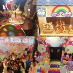 Shilpa Shetty son birthday party