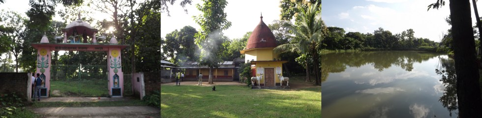 Agnibaneswar Temple Assam