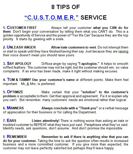 What the DMV Can Teach Us About Customer Service