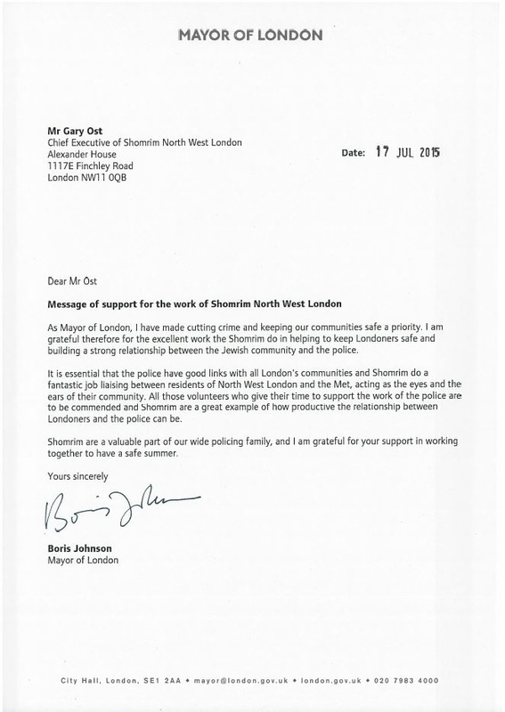 Letters of Support - SHOMRIM LONDON