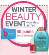 Walgreens Winter Beauty Ad