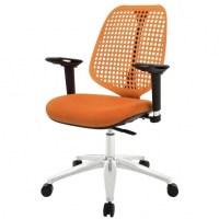 Luxury Office Chairs Under $50 | Bestplitka