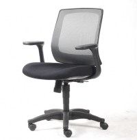 Small Office Chairs On Wheels Black Simple Design Models ...