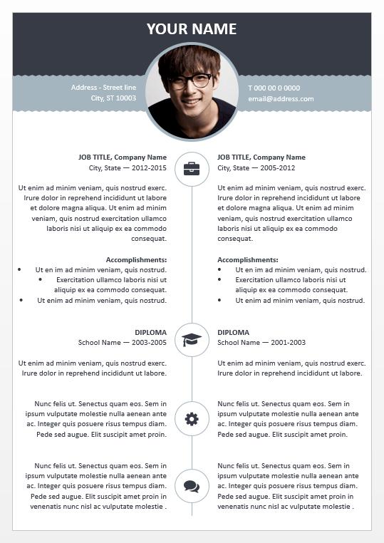 sample of powerpoint resume