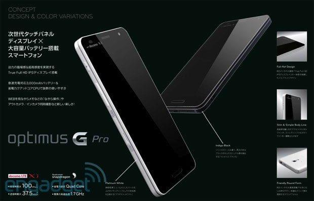 Optimus G Pro o smartphone de 5pol da LG