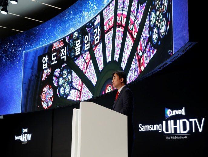 Samsung  lança primeira TV UHD com tela curva do mundo / reprodução
