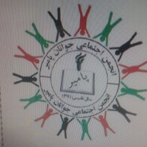 pamir youth logo