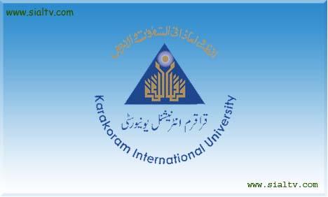 Karakoram International University, Gilgit