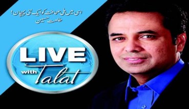 Live with Talat – Malala Yousafzai's Issue – 15th October 2012