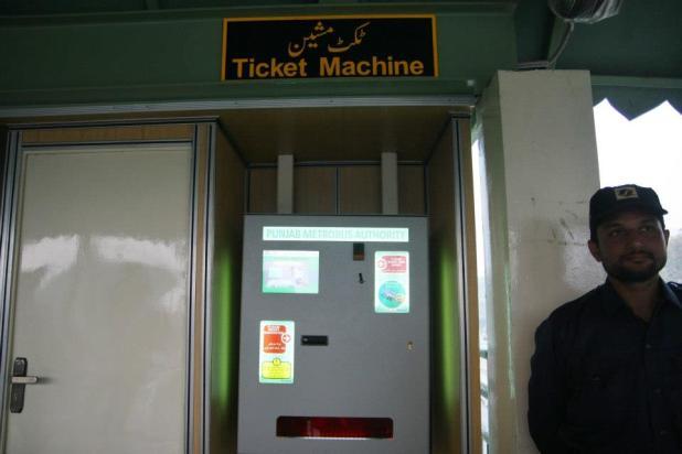 Metro-Bus-System-Lahore-Ticket-Machine