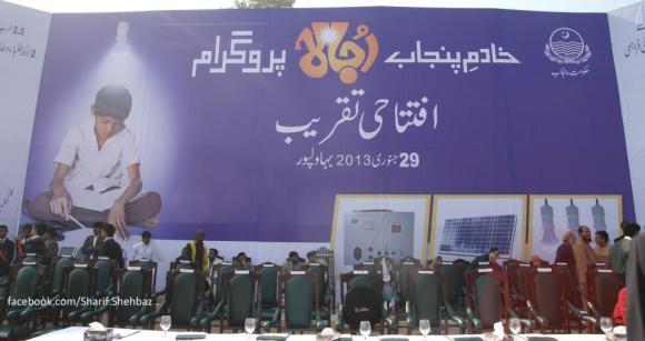 Shahbaz Sharif distribute Solar Home Systems in Bahawalpur (3)