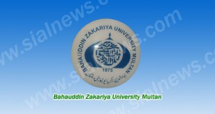 Bahauddin Zakariya University (BZU) Multan