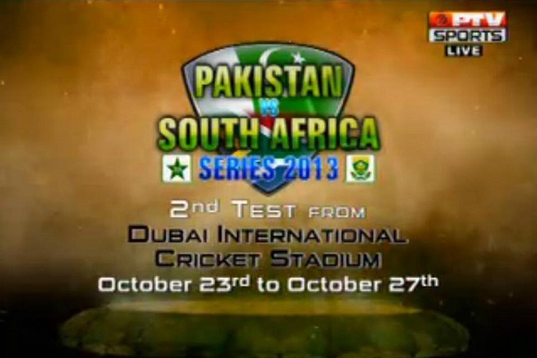 Pakistan vs South Africa 2nd Test Cricket Match In Dubai