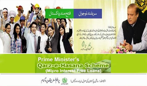 Prime Minister Qarz-e-Hasana Scheme 2013 - Criteria