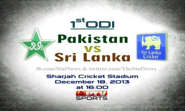 Pakistan vs Sri Lanka 1st ODI Cricket Match
