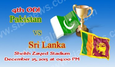 Pakistan vs Sri Lanka, Watch 4th ODI Cricket Match Live on 25th December 2013