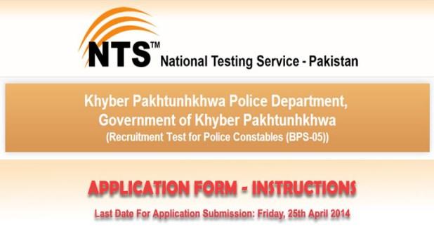 KPK Police Constable Jobs 2014 NTS Test - Application Form