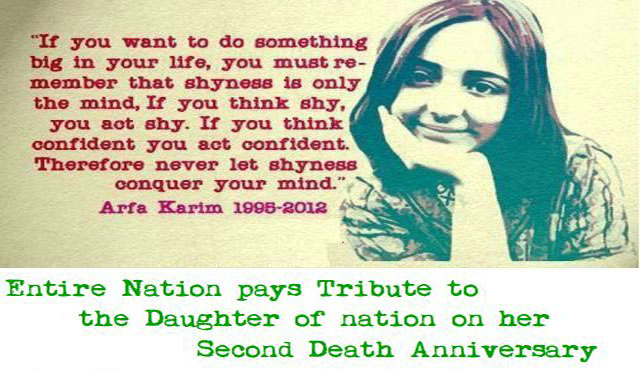 Arfa Karim IT Genius being remembered on 2nd Death Anniversary