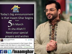 Inaam Ghar Show live (2)