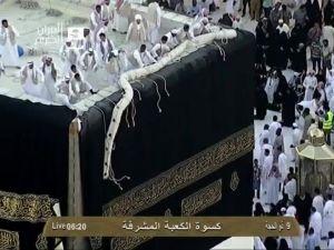 Watch Ghilaf-e-Kaaba Ceremony