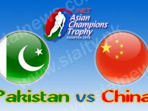 Pakistan vs China Men's Asian Champions Trophy 2016 Match