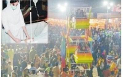 Hyderabad: Bad news for exhibition goers   HYDERABAD NYOOOZ
