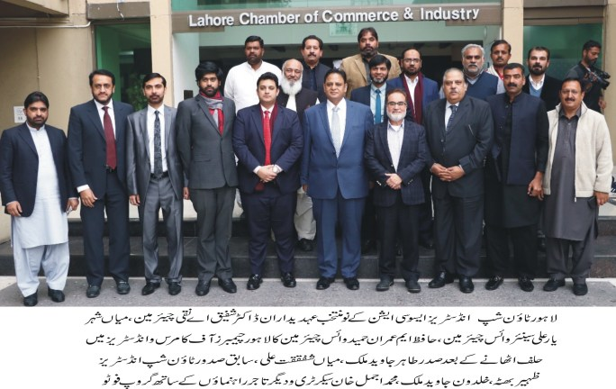 Picture_New_Office_Bearer_LTIA_in_LCCI_Office_9.1.2018.2)