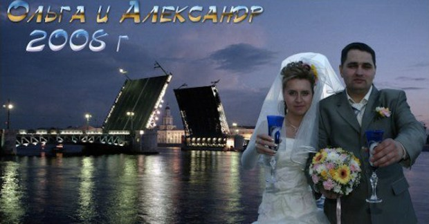 Russian Wedding Photoshops Featured