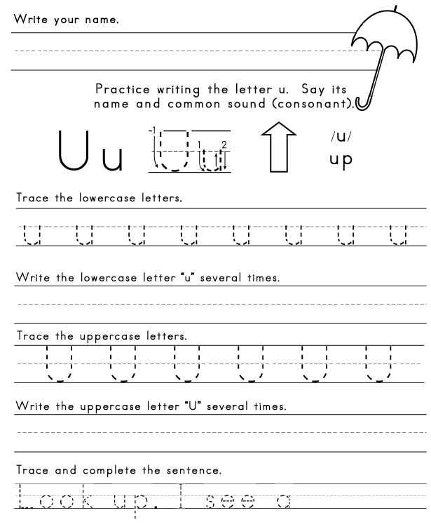 The Letter U - Sight Words, Reading, Writing, Spelling  Worksheets