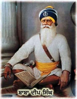 Guru Nanak Hd Wallpaper Baba Deep Singh Sikhiwiki Free Sikh Encyclopedia