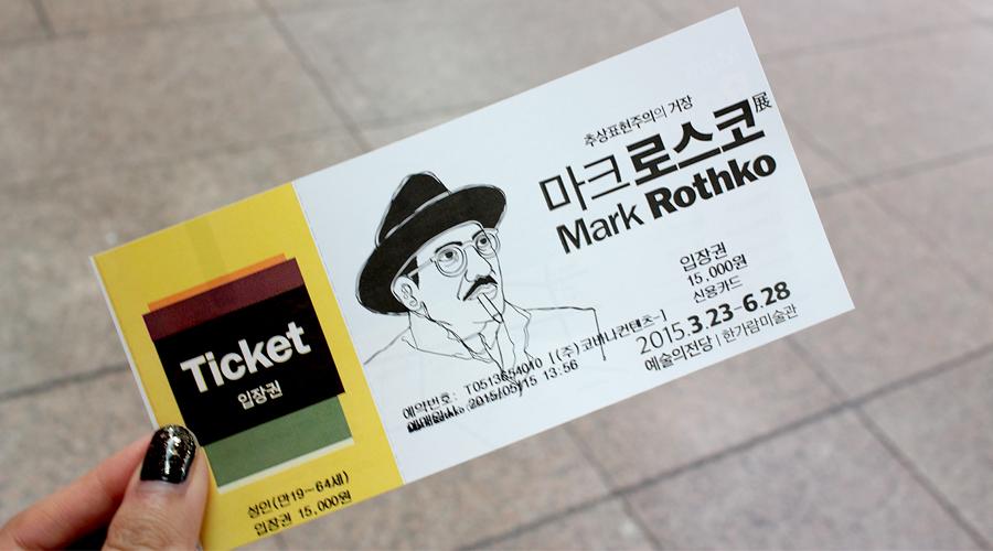 2015-05-15-mark-rothko-exhibit-seoul-arts-center-korea-01