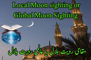 Local Moon Sighting or Global Moon sighting