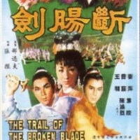 Mini-Review: Trail of the Broken Blade (1967)