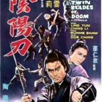 Twin Blades of Doom (1969)