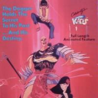 The Dagger of Kamui (1985)