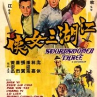 Swordswomen Three (1970)