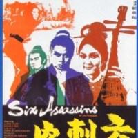 Six Assassins (1971)