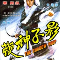The Shadow Whip (1971)