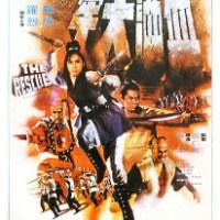 The Rescue (1971)