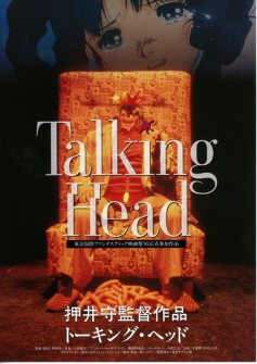 talkinghead_1