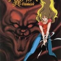 Stephen reviews: GoShogun: The Time Étranger (1985)
